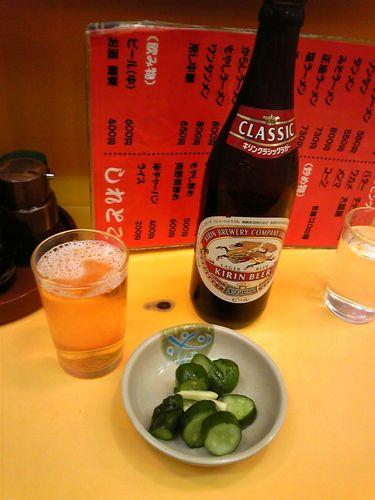 しれとこビール.jpg