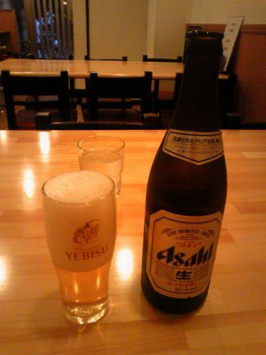 てんほう!ビール.jpg