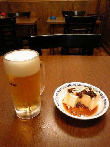 まるはんビール.jpg