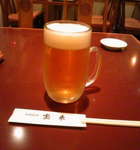 宝来ビール.jpg