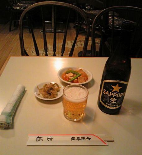 宝龍ビール.jpg