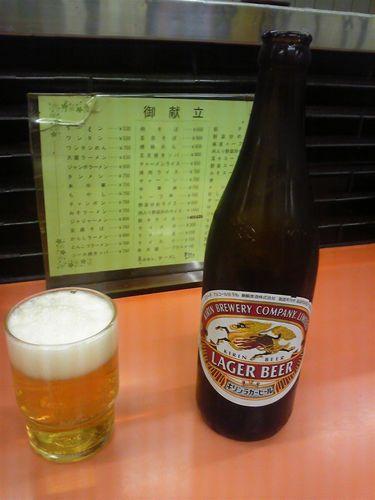 山田屋ビール.jpg