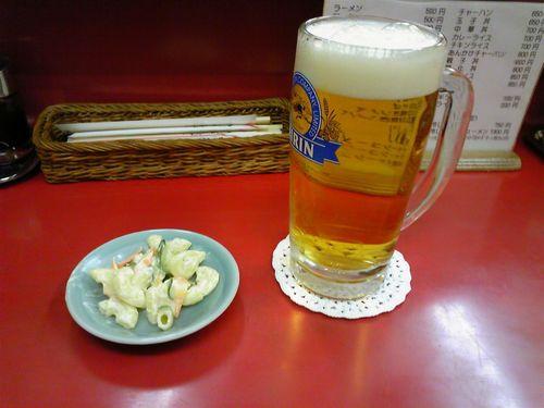 沢田屋ビール.jpg