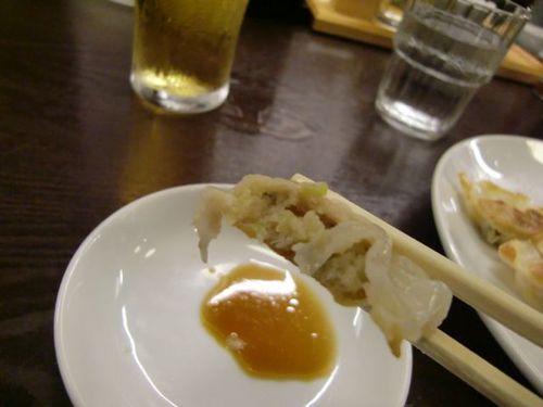 豆点玉ねぎ餃子切り口.jpg