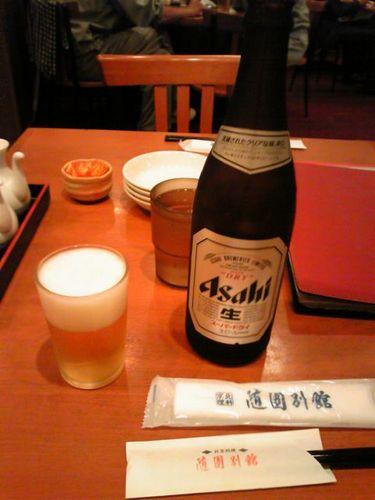 随園別館 立川店ビール.jpg