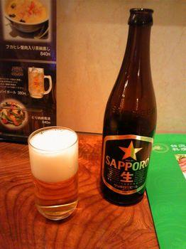龍の髭ビール.jpg