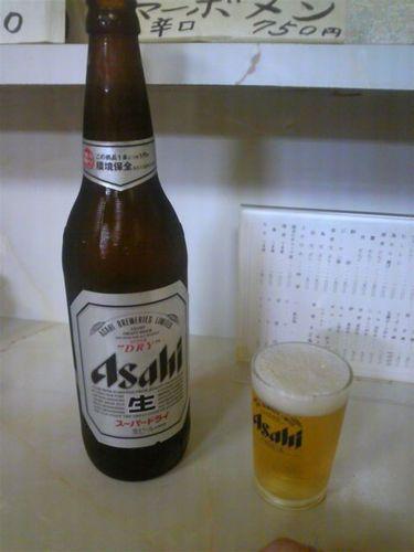 龍公亭ビール.jpg