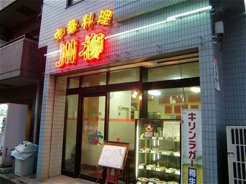 川柳.jpg
