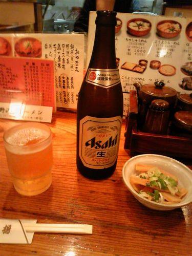 新高揚ビール.jpg