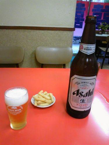 甘太樓ビール.jpg